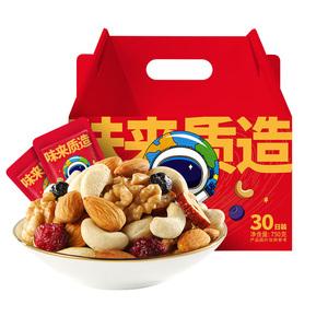 洽洽每日坚果30包小包装孕妇零食混合装年货礼盒小黄袋750g大礼包